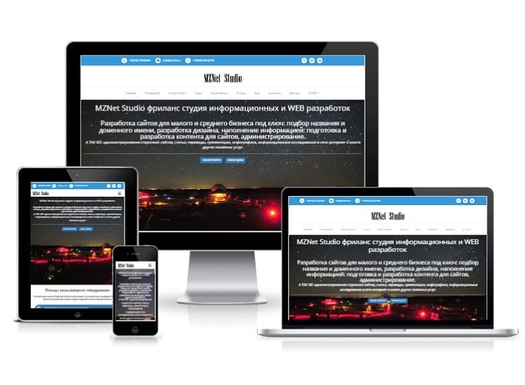 Разработка сайтов для строительных компаний и частных дизайнеров